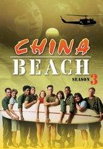 photo for China Beach: The Complete Season Three