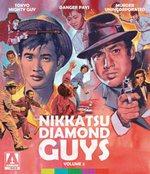 photo for Nikkatsu Diamond Guys Vol 2