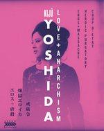 photo for Kiju Yoshida: Love + Anarchism Limited Edition
