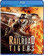 photo for Railroad Tigers