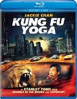 photo for Kung Fu Yoga