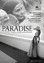 photo for Paradise