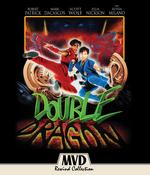 photo for Double Dragon (Collector's Edition