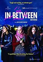 photo for In Between (Bar Bahar)