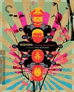 photo for Mishima: A Life in Four Chapters