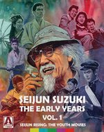 photo for Seijun Suzuki: The Early Years Vol. 1