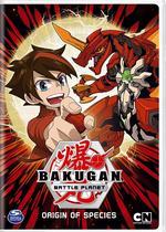 photo for Bakugan: Battle Planet - Origin of Species