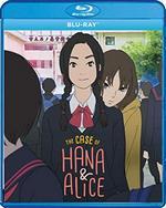 photo for The Case of Hana & Alice