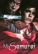 photo for My Samurai (Collector's Edition)