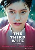 photo for The Third Wife