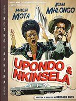 photo for Upondo and Nkinsela