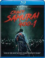 photo for Crazy Samurai: 400 vs. 1
