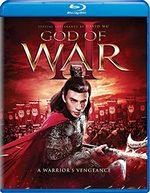 photo for God of War II