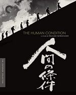photo for The Human Condition Blu-ray Debut