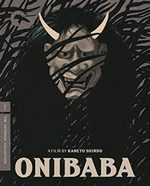 photo for Onibaba